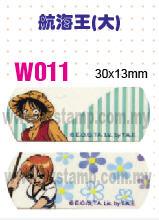 W011 航海王(大) name sticker 姓名贴纸