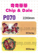 P070 奇奇蒂蒂 Chip & Dale name sticker 姓名贴纸