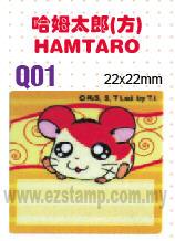Q01 哈姆太郎 (大)  HAMTARO