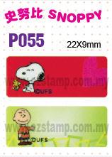 P055 史努比 SNOPPY name sticker 姓名贴纸