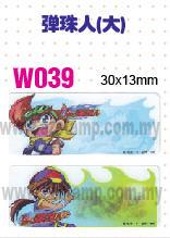 W039 弹珠人(大) name sticker 姓名贴纸