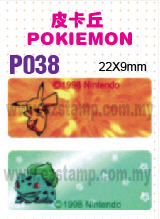 P038 皮卡丘 POKIEMON name sticker  姓名贴纸