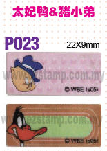 P022 BB鸟与大野狼 name sticker  姓名贴纸