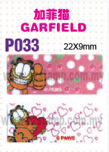 P033 加菲猫 GARFIELD name sticker  姓名贴纸