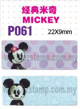 P061 经典米奇 MICKEY name sticker  姓名贴纸