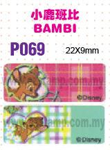 P069 小鹿班比 BAMBI name sticker 姓名贴纸