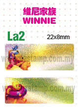 La2 维尼家族 WINNIE name sticker 姓名贴纸