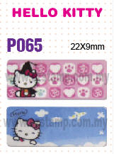 P065 HELLO KITTY name sticker 姓名贴纸
