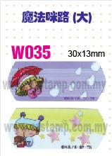W035 魔法咪路 (大) name sticker 姓名贴纸