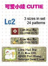 Lc2 可爱小娃 CUTIE name sticker 姓名贴纸
