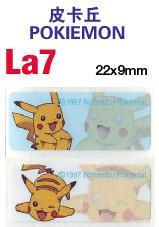 La7 皮卡丘  POKIEMON name sticker 姓名贴纸