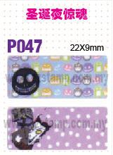 P047 圣诞夜惊魂  name sticker 姓名贴纸