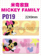 P019 MICKEY FAMILY name sticker  姓名贴纸