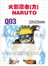 Q03 火影忍者(方) NARUTO