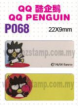 P068  QQ PENGUIN name sticker 姓名贴纸