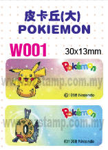 W001 皮卡丘(大) POKIEMON name sticker 姓名贴纸