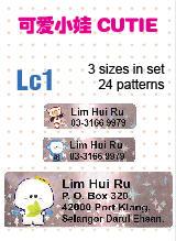 Lc1 可爱小娃 CUTIE name sticker 姓名贴纸