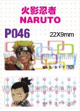 P046 火影忍者 NARUTO  name sticker 姓名贴纸