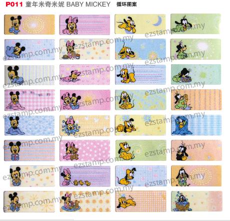 P011 童年米奇米妮 BABY name sticker  姓名贴纸