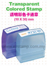 Transparent  Colored Stamp -  F series