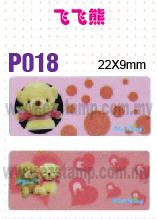 P018 飞飞熊 name sticker  姓名贴纸