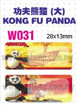 W031 功夫熊猫 (大)  KONG FU PANDA name sticker 姓名贴纸