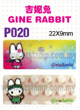 P020 吉妮兔 GINE RABBIT name sticker  姓名贴纸