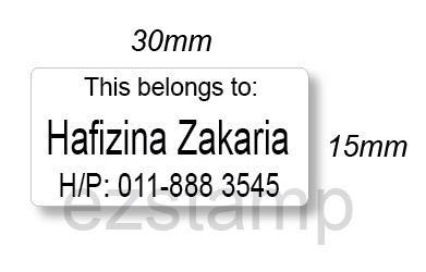 Plain Iron On Label (30mm x15mm)