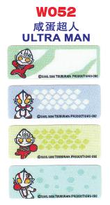 W052 UltraMan 咸蛋超人 (大)