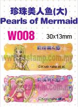 W008 珍珠美人鱼(大) name sticker 姓名贴纸