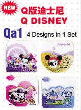 Qa1- Q版迪士尼  Q DISNEY