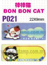 P021 棒棒猫 BON BON CAT name sticker  姓名贴纸
