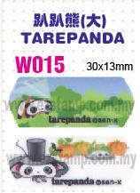 W015 TAREPANDA (大) name sticker 姓名贴纸