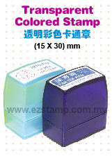 Transparent Colored Stamp - C series