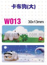 W013 卡布狗(大) name sticker 姓名贴纸