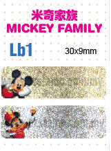 Lb1 米奇家族  MICKEY FAMILY name sticker 姓名贴纸