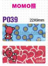 P039 MOMO熊 name sticker  姓名贴纸