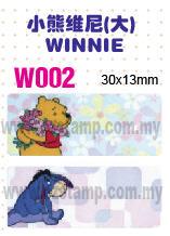 W002 小熊维尼(大) WINNIE name sticker 姓名贴纸