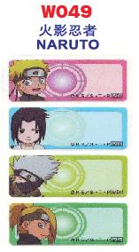 W049 Naruto 火影忍者 (大)