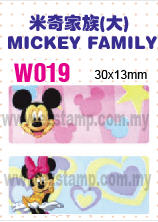 W019  米奇家族(大)  MICKEY FAMILY name sticker 姓名贴纸
