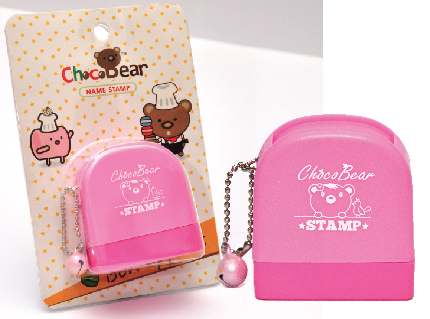 colorful choco bear name stamp