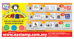 ez stamp magazine ads
