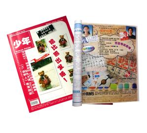 ez stamp magazine ads