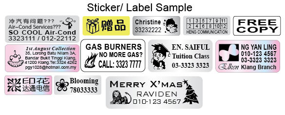 Sticker_Label_Sample2.jpg