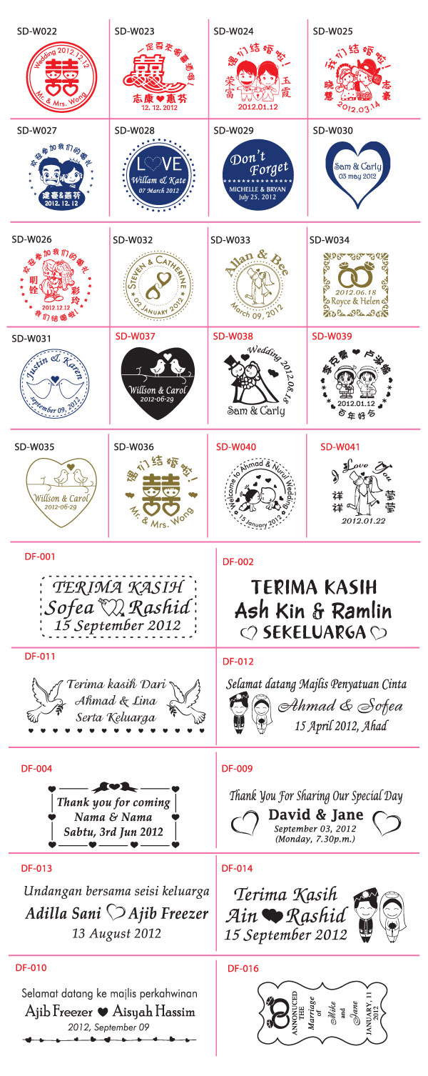 ez-wedding-stamp-sample.jpg