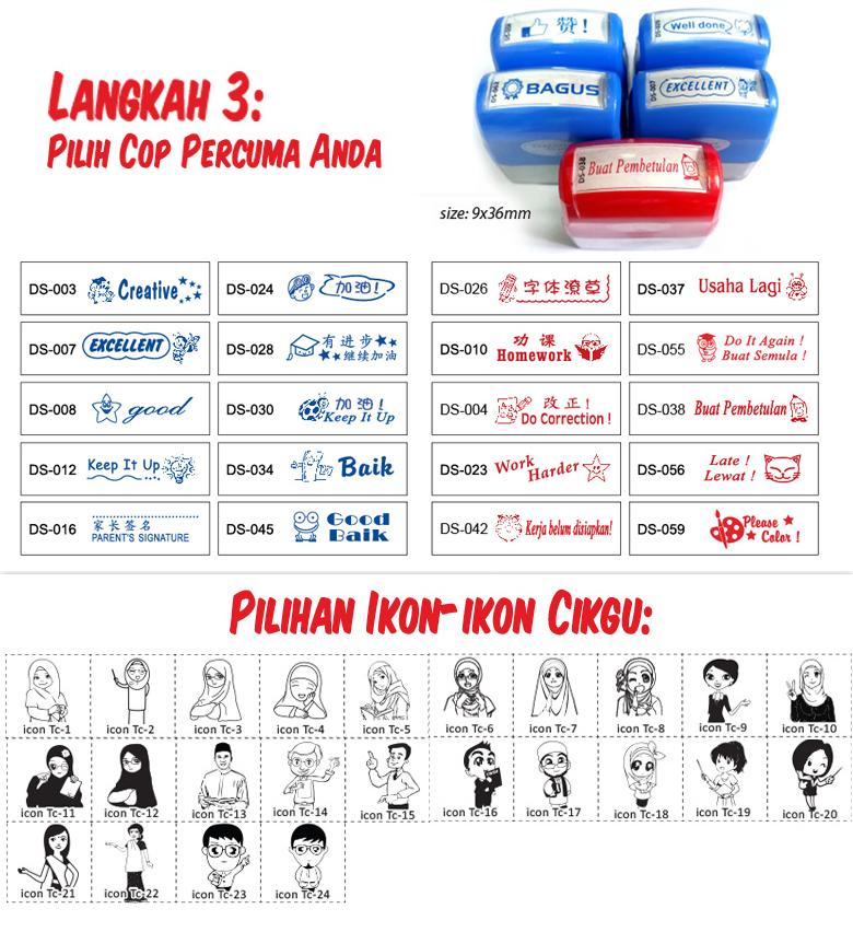free-student-stamp2.jpg