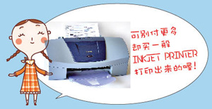 inkjet-printer.jpg