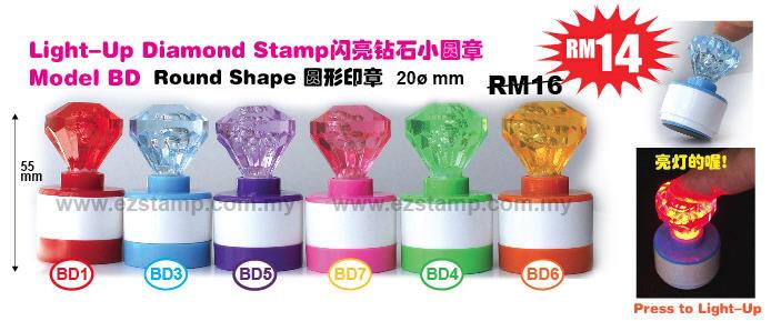 light_up_diamond.jpg