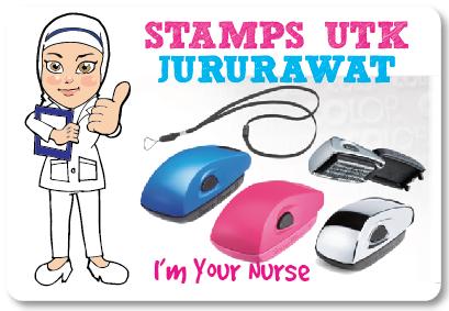 jururawat stamp