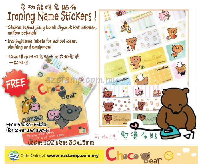 ironing name sticker Choco Bear